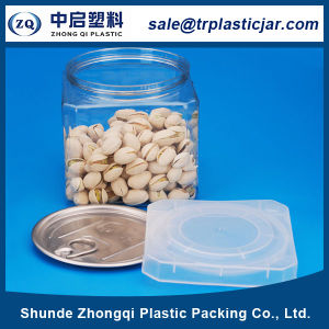 Clear 600ml Plastic Canister