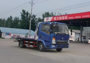 Wrecker Tow Truck 4X2, Lifting Weight Is 2500kg