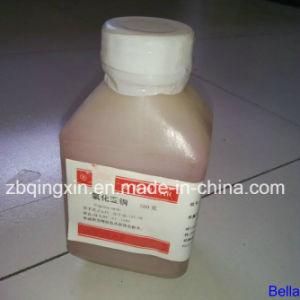 CAS No. 1317-39-1 Cuprous Oxide for Antifouling Paints pictures & photos
