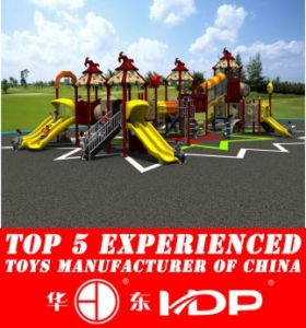 Huadong High Quality Playground Sets for Children (HD14-013A) pictures & photos