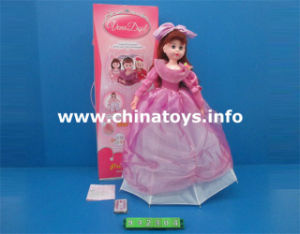 Remote Control Walking Doll Toy with Music/Story/Dance/Record/Touch) (942404) pictures & photos