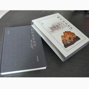 Casebound Book Printing (HOTIME Hardcover Book 007)