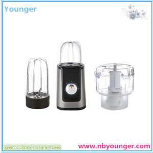 Multi Function Food Processor/Juicer Blender pictures & photos