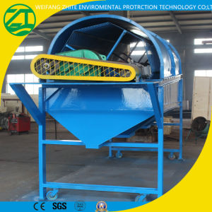 Professional Manure Compost Turner, Compost Turning Machine pictures & photos