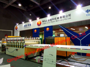 PVC Construction Material Plastic Building Template Machine pictures & photos