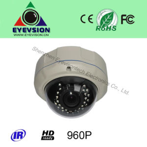 1.3MP Speed Dome Security Camera HD (960P) IR Waterproof IP Camera (EV-N13001D-IR) pictures & photos