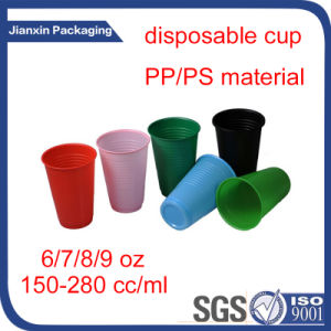Disposable Color Customized Plastic Cup Water Mug pictures & photos