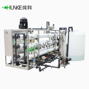 Commercial Drinking Water Purification Systems 25t/H pictures & photos