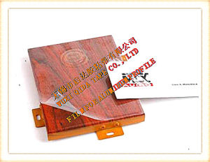 PE Protective Film for Wood Furniture pictures & photos