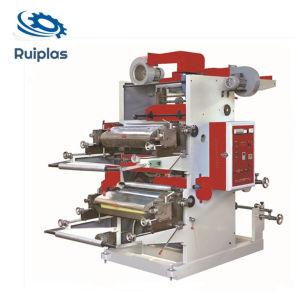 Ruipai Flexo Printing Machinery pictures & photos