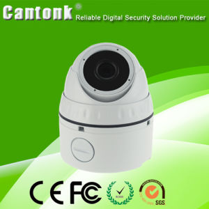 Surveillance Digital Security CCTV Camera 4MP Poe Camera pictures & photos