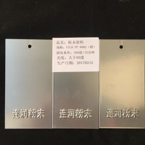 Silver Powder Coating pictures & photos