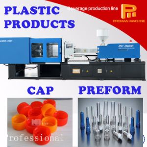 Pet Bottle Cap and Preform Used Injection Molding Machine pictures & photos