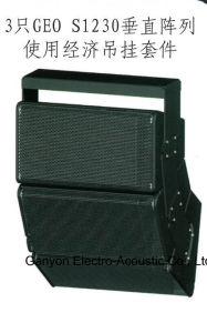 Geo S1230 Line Array, Outdoor Sound System, PRO Audio, Loudspeaker pictures & photos