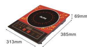 Ultra Thin Electric Induction Cooker with Cookware pictures & photos