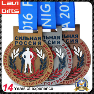 Custom Zinc Alloy Gold Silver Copper Sport Event Medal pictures & photos