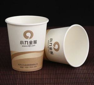 Hot Water Cup /Disposable Cup/ Disposable Paper Cup pictures & photos