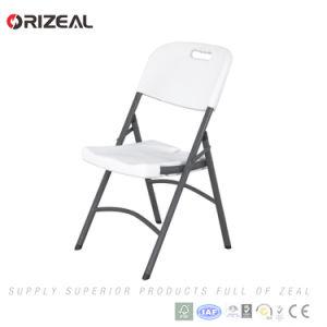 Orizeal Commercial Plastic Folding Chair Oz-C2002 pictures & photos