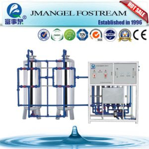 China High Quality Reverse Osmosis Water Purifier Machine pictures & photos