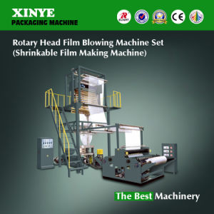 Rotary Die-Head Film Blowing Machine Three Layer Common Extruder pictures & photos