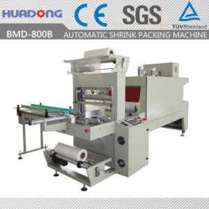 Automatic Drink Bottle Hot Shrink Packaging Machine pictures & photos