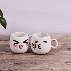 Breakfast Cup Coffee Cup Milk Cup Custom Logo Expression Cup pictures & photos