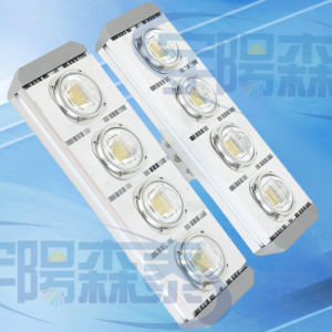 Outdoor LED Street Road Light 50W 70W 100W 150W 200W 300W 400W LED Lighting pictures & photos