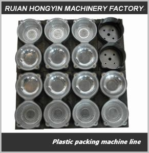 Progressive Vacuum Aluminum Mould for Plastic Blister Packing pictures & photos