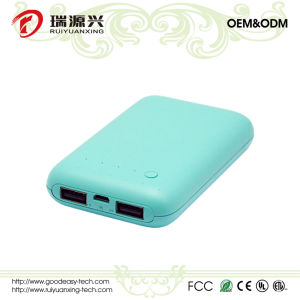 Good Hand Touch with High Quality Power Bank (PB1507) pictures & photos