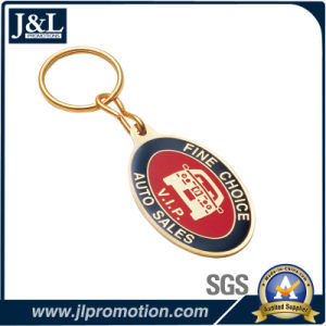Customer Soft Enamel Metal Keychain with Epoxy pictures & photos
