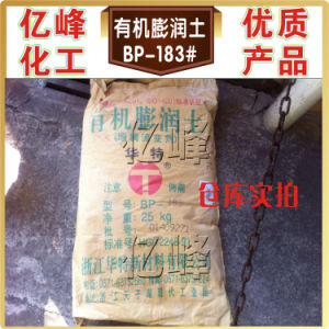 Organic Bentonite, Bp-186, Bp-186c, Bp-188, Bp-183 pictures & photos
