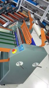 Professional Manufacturer (WD-8670B) Roll Laminating Machine Heavy Type Roll Laminator pictures & photos