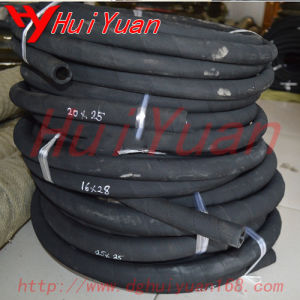 Rubber Bladder for Air Shaft/ Friction Air Shaft pictures & photos