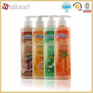 Washami 480ml Vegetable Essence Skin Moisturising Arabic Body Lotion pictures & photos