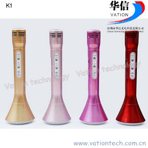 K1 Portable Handheld Karaoke Microphone pictures & photos