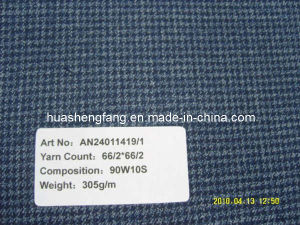 Wool Worsted Fancy Suiting Fabrics / Men′s Suit Fabrics / Wool & Silk Blend Fabric (AN24011419/1)