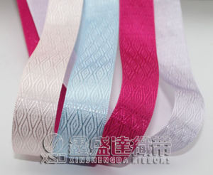 Decorative Ribbon, Package Use Ribbon
