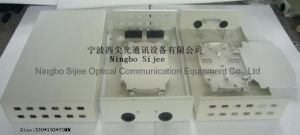 8/12cores SC Fiber Optical Terminal Box