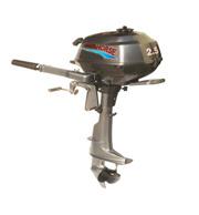 4 Stroke Outboard Motor (HM-F2.5BMS)