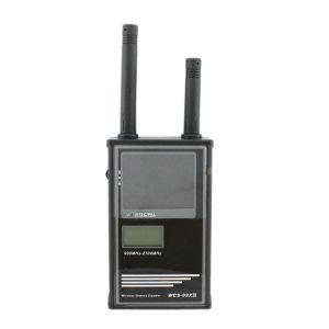 Wireless Camera Scanner, A/V Receiver (BD-08)