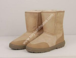 Leather Snow Boots (5225)