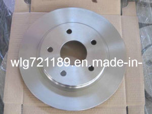 Brake Disc for Car 8d0615301b for VW pictures & photos