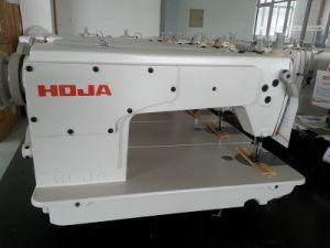 High Speed Lockstitch Sewing Machine Hj8900