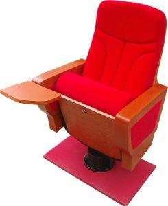 Theater Seat (JY-999M)