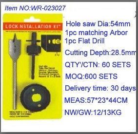 Lock Installation Hole Saw Kit (WR-023027)