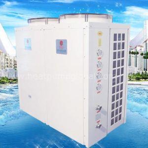 Commercial Air Source Heat Pump (KFRS-35II)