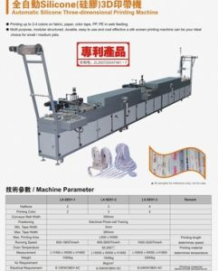 Automatic Silicone Three-Dimensional Printing Machine (LX-SE01) pictures & photos