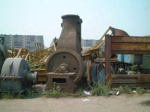 Press Machine (R-45)