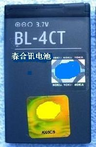 Mobile Phone Battery for Nokia BL-4CT