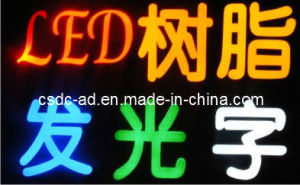 LED Resin Letter Sign (HLAD31)
